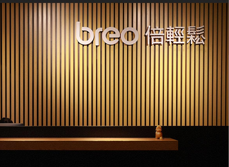 倍轻松IPO:子公司亏损拖后腿,逾期客户失信回款难