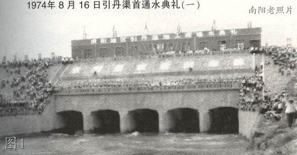 南阳邓州老照片:工业品商场,烈士陵园,水上楼,星光,面粉厂
