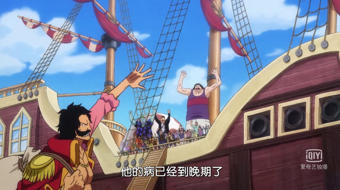 羅傑海賊團的最後一個任務,核心船員秘密執行,賈巴可能還會出現