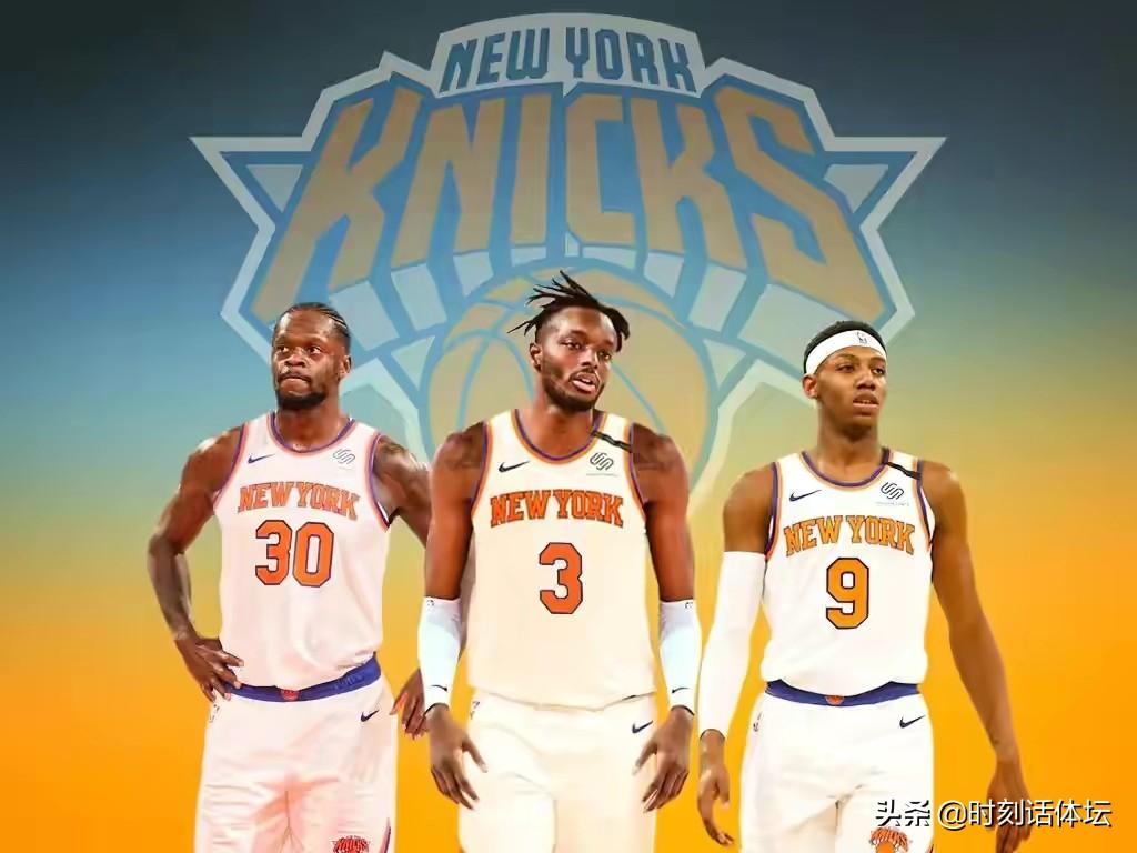 尼克斯或5換1,得到22+4球星!紐約2支3巨頭球隊