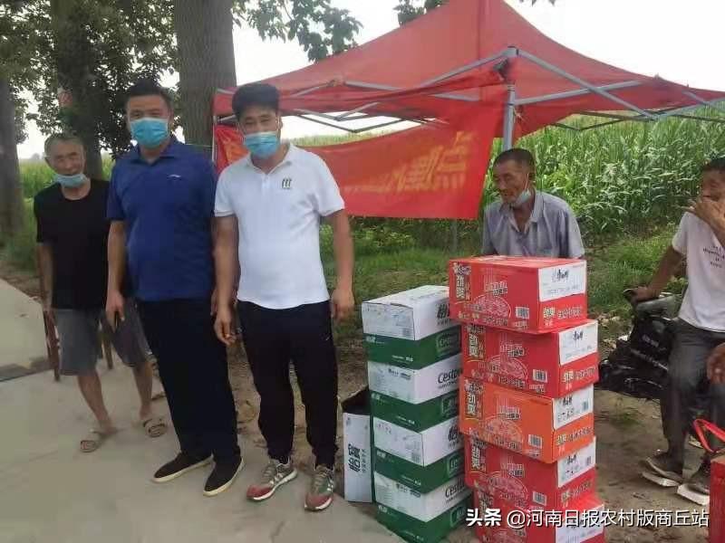 宁陵县:赤日盛夏送去一泓清凉 各界人士助力一线抗疫