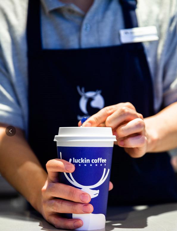 瑞幸咖啡的价值修复与未来增长