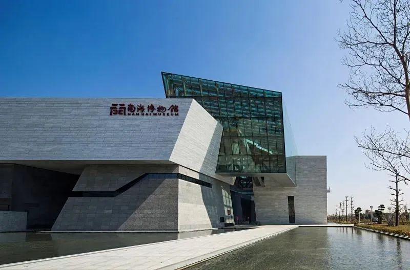 南海博物馆喜提国字头!来西樵穿梭千年时光,寻迹地质之美