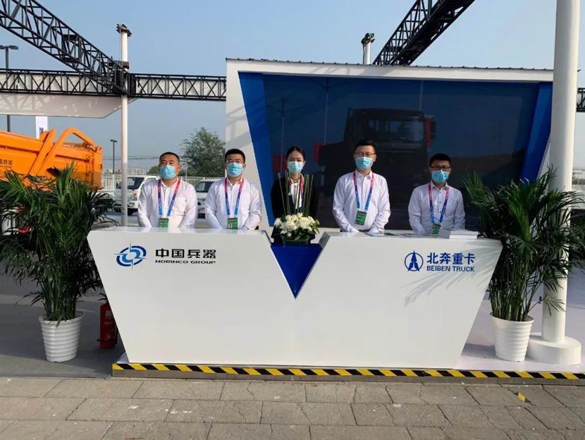 北奔重汽携硬核产品重磅亮相2020北京车展