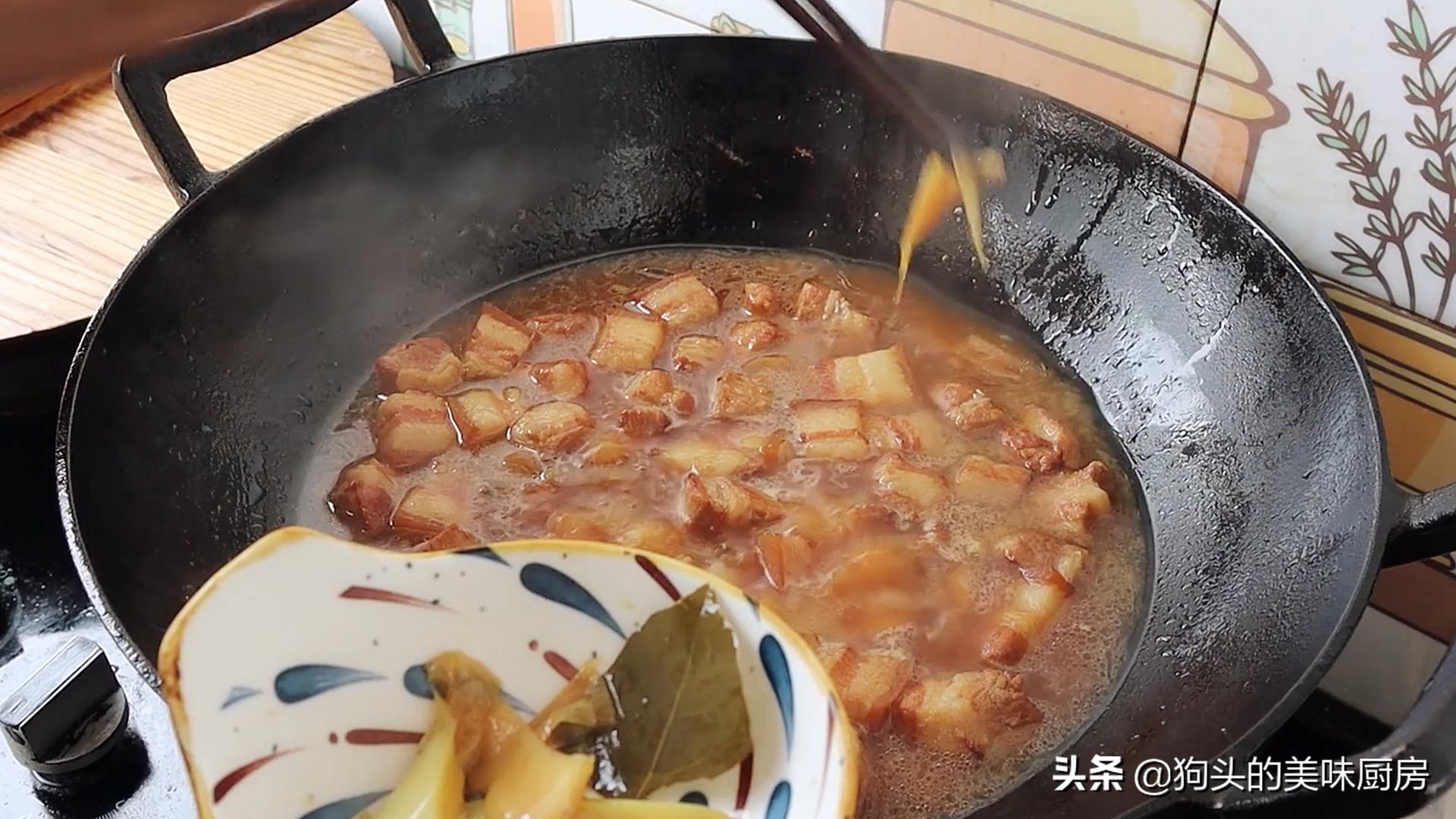 做红烧肉时,掌握这些小技巧,红烧肉不腥不柴,软烂入味口感好 美食做法 第13张