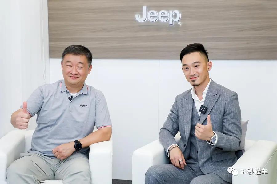 丁愚坤:世上只有一個Jeep 不做追隨者 電動新能源更顯個性