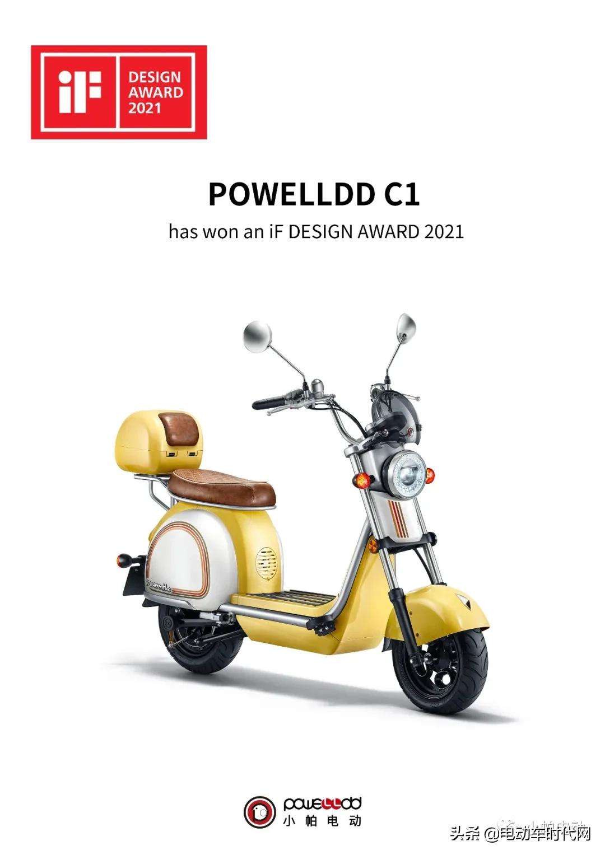 出行美學 | 小帕C1榮獲2021年德國iF設計獎