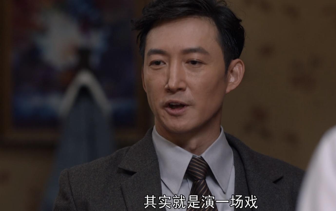 叛逆者:林楠笙的苦日子来了,除了陈默群不省心,还有两大麻烦