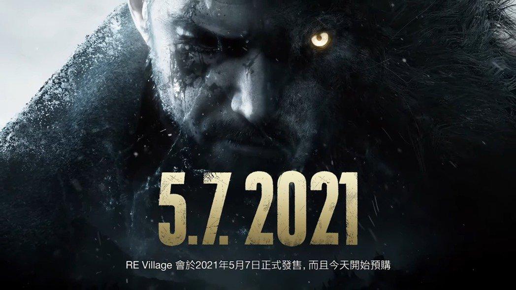 《生化危机8》确认5月上市专属体验版,同步公开多人对战新作