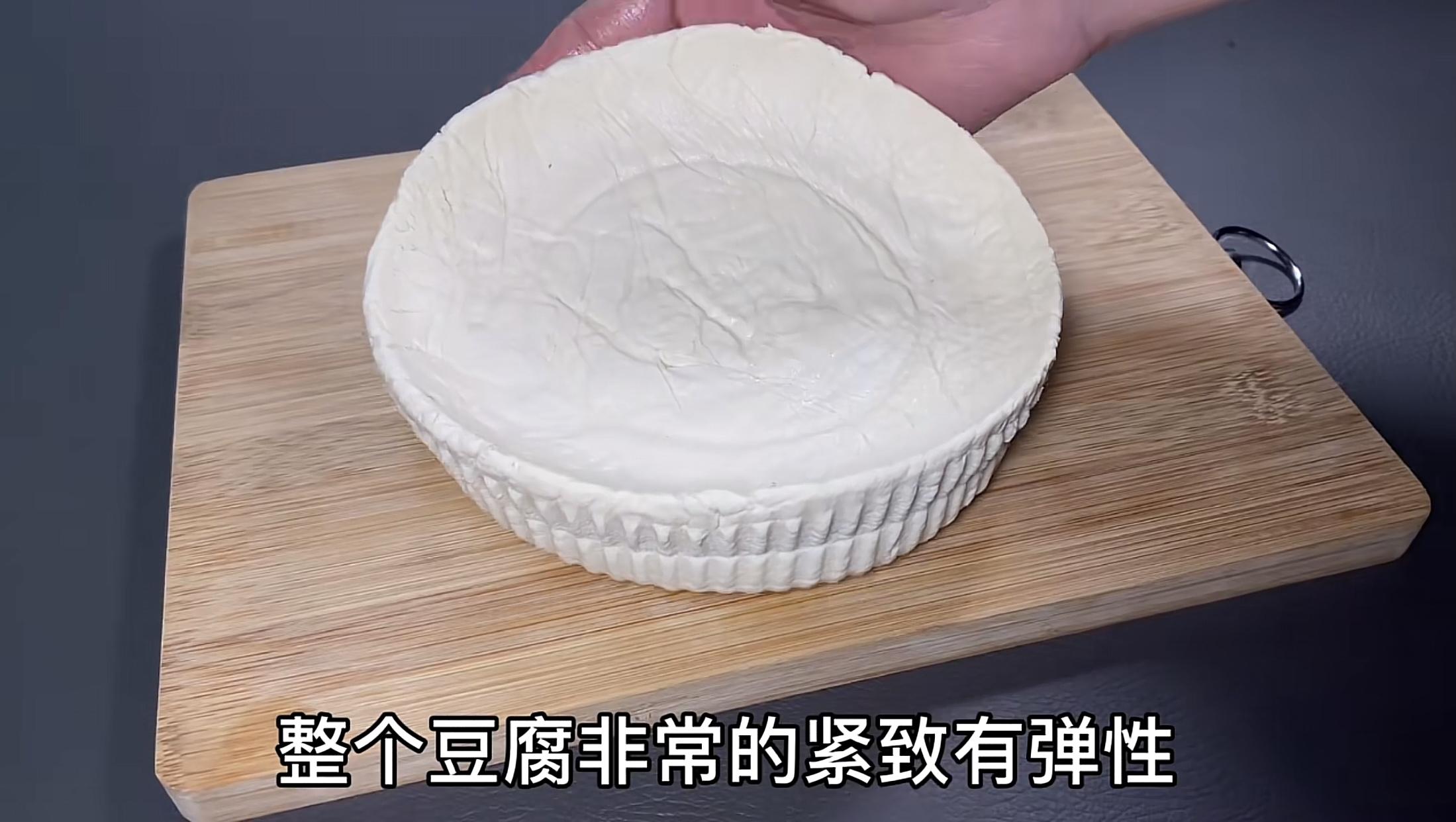 自製豆腐,原來這麼簡單,一碗黃豆,出6斤豆腐,健康又營養