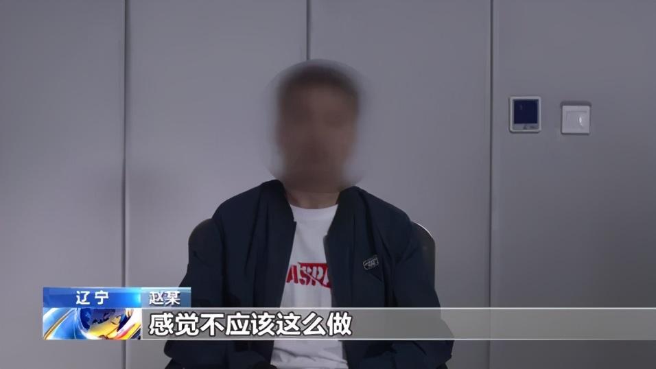 """妻子境外留学偶遇""""翩翩君子""""?小心间谍陷阱"""