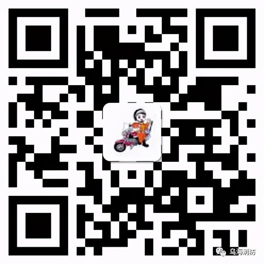 4月7日15时丨中小学消防公开课网络直播,乌海消防邀您共同观看