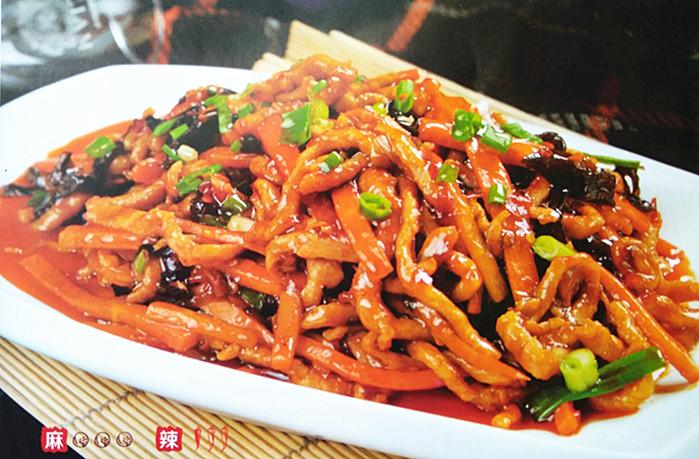 适合在家做的鱼香肉丝 味道真是巴适得板 真正的经典川菜