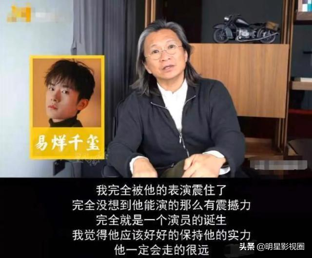 Deng Lun logistic wizard! Opinion on public affairs of this acting discharge absolutely! Those who say is easy melt 1000 royal seal