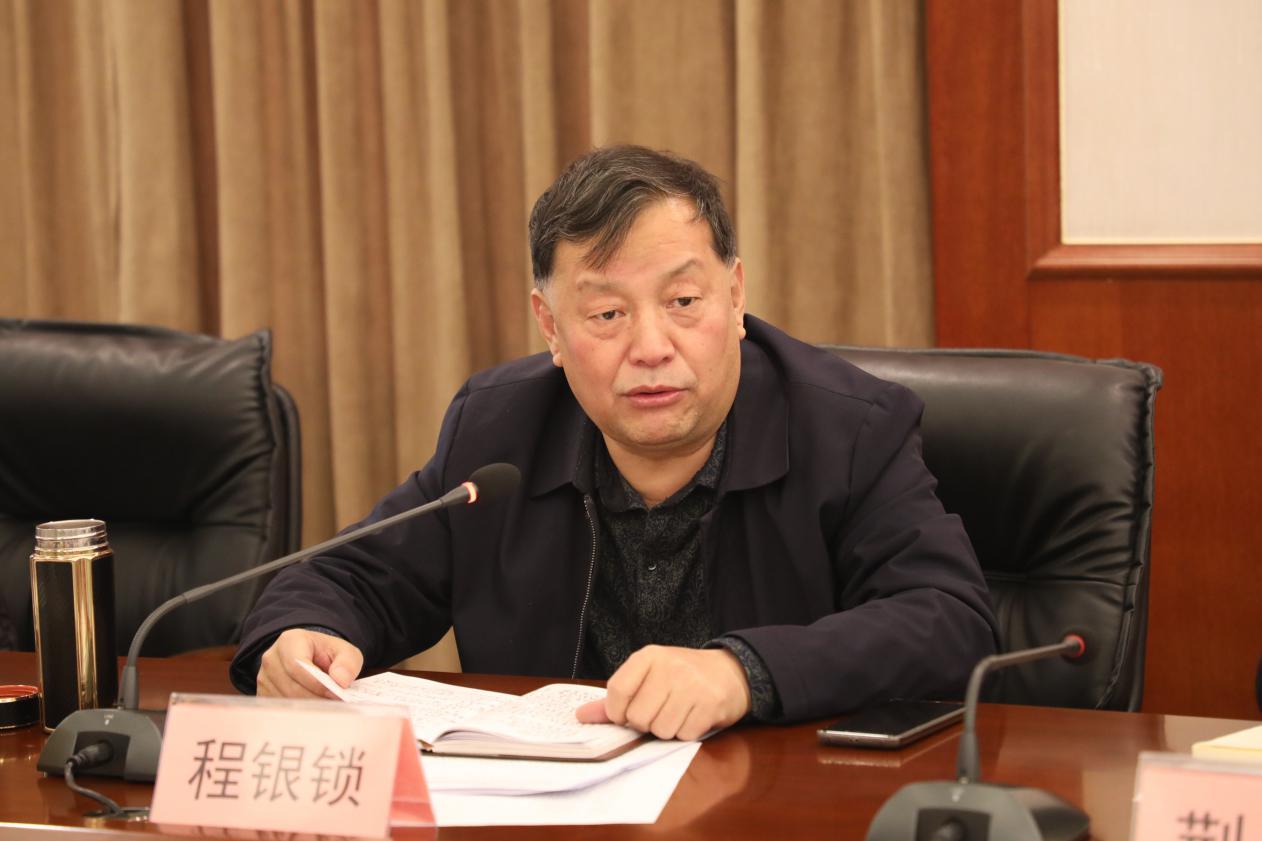 省委开发区常态化督导第三组原平开发区督导座谈会召开