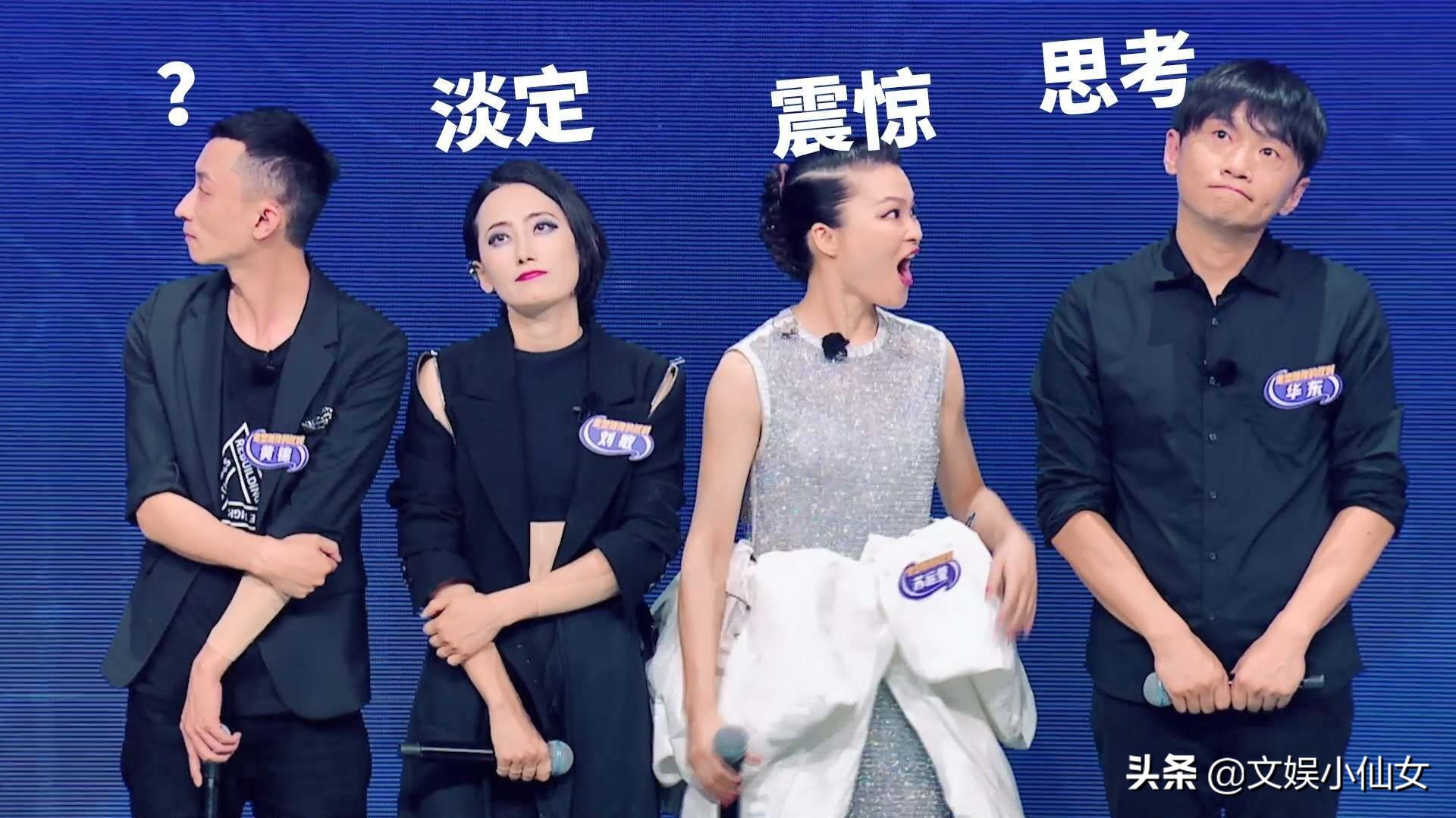 《乐夏2》高冷重塑接棒五条人成笑点担当,狂傲背后的硬核实力