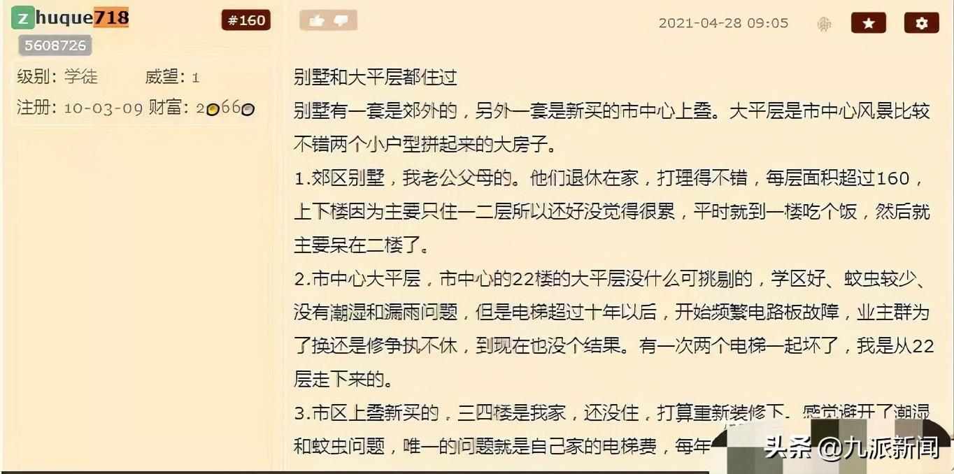 长沙市芙蓉区纪委工作人员朱某网络炫富?官方回应