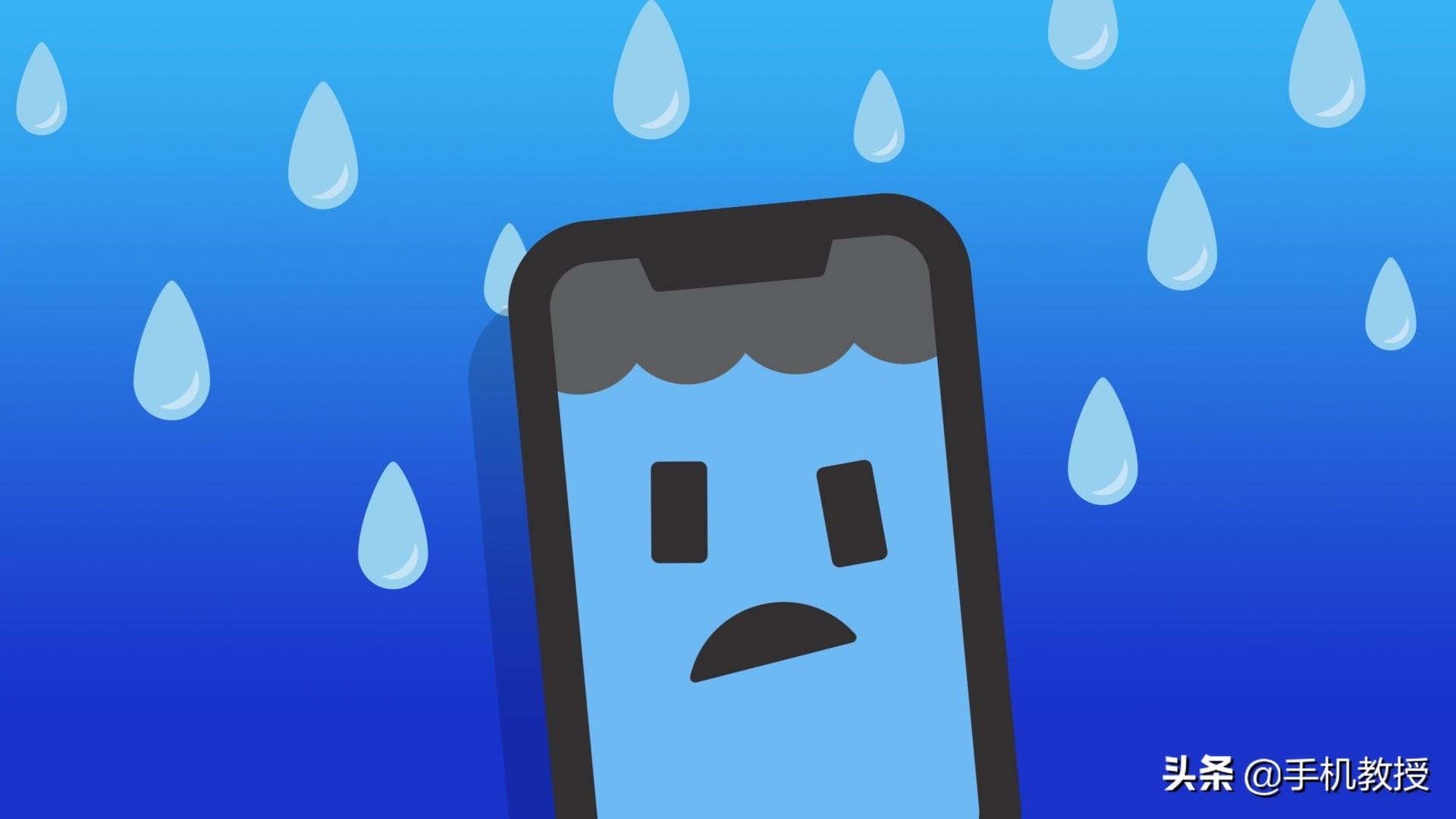 手机屏幕进水了之后有水印怎么办(手机进水水印几天消失)