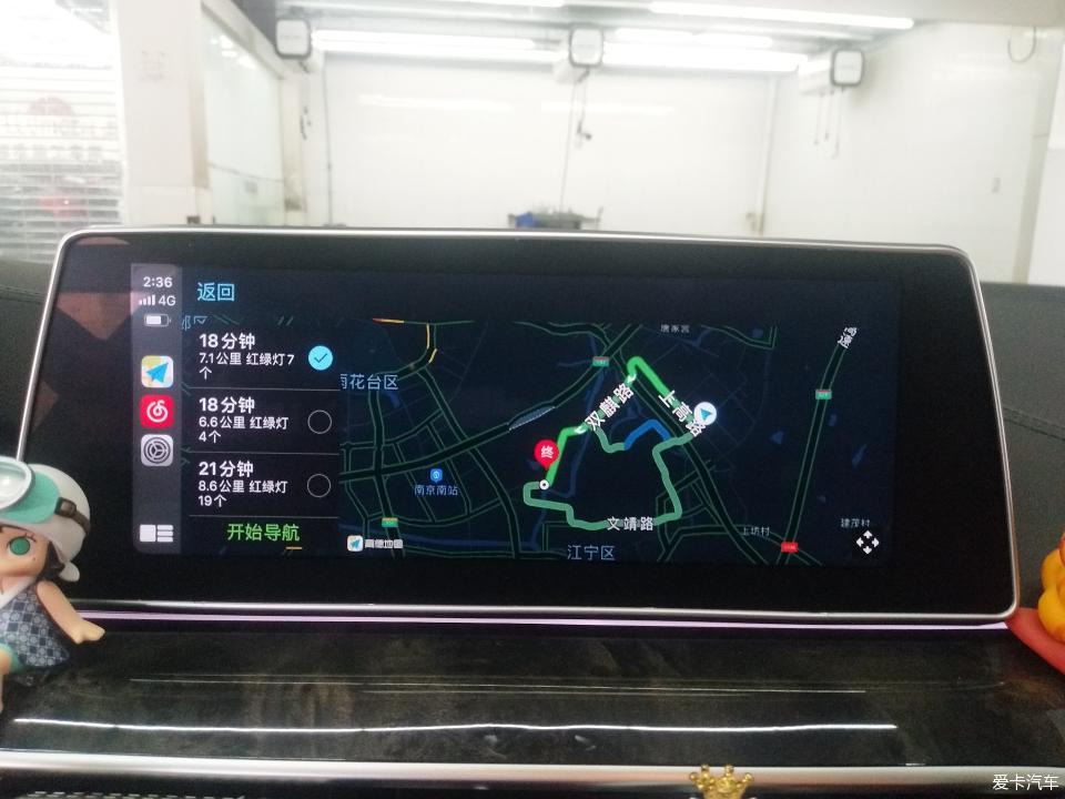简单实用,宝马5系加装ACC自适应巡航,比4S店选装实惠多了