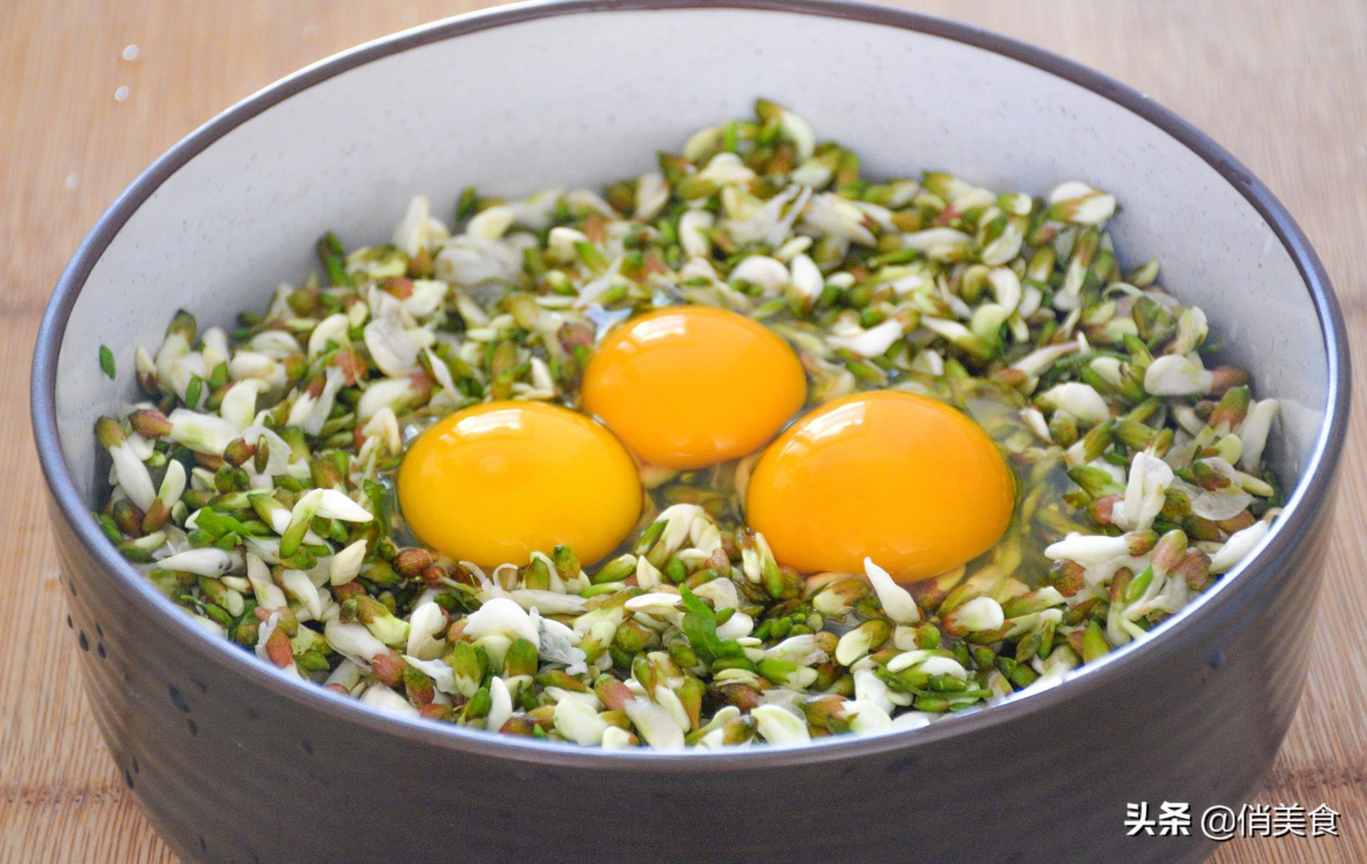 四月槐花香,清火又养颜,最美味的6款做法,一个比一个好吃 美食做法 第38张