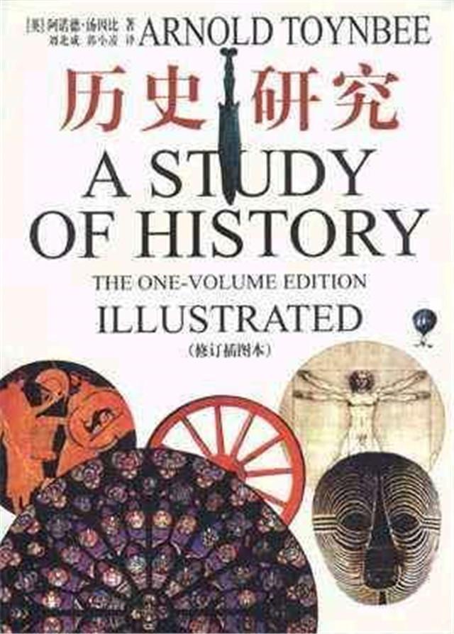 金庸:为什么历史上没有一个国家能吞并中国?