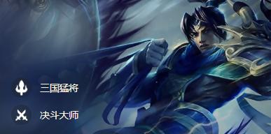 云顶之弈10.25英雄改动,赵信继续加强,皇子主C或成过去式