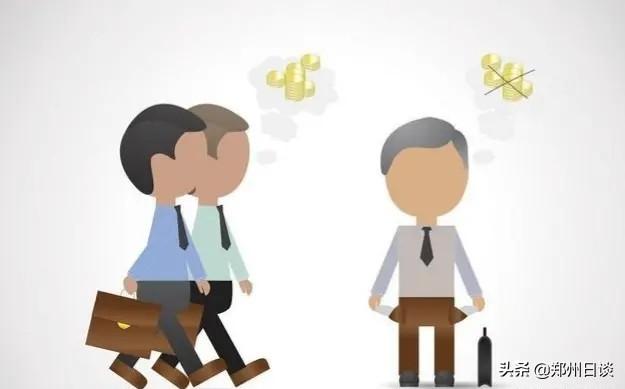全员降薪30%,停工期发最低工资70%,不接受的员工可以辞职