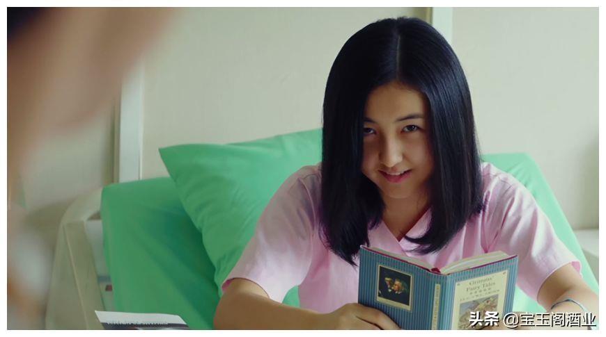 """《我的姐姐》票房破亿,张子枫一句话上热搜!胡歌:""""天才演员"""""""