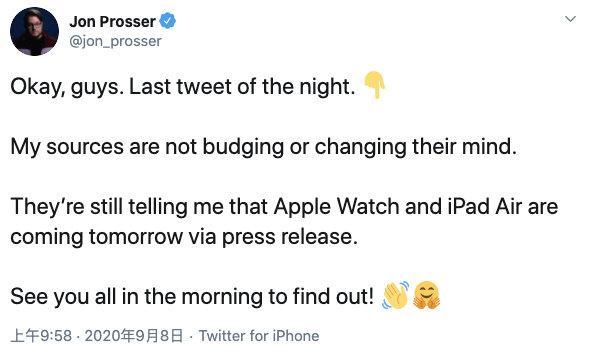 苹果放大招!今晚可能上架2款新品,iPhone 12也要来了
