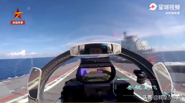多角度!歼15航母起降全过程细节震撼画面,更多细节曝光