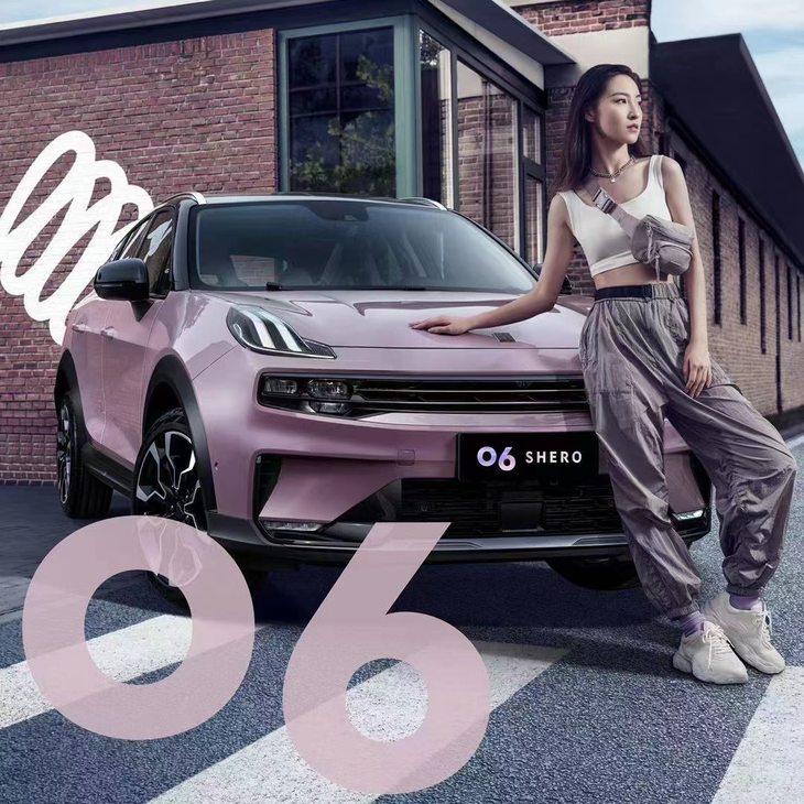 领克06粉色力量版线下首秀 售价13.98万元
