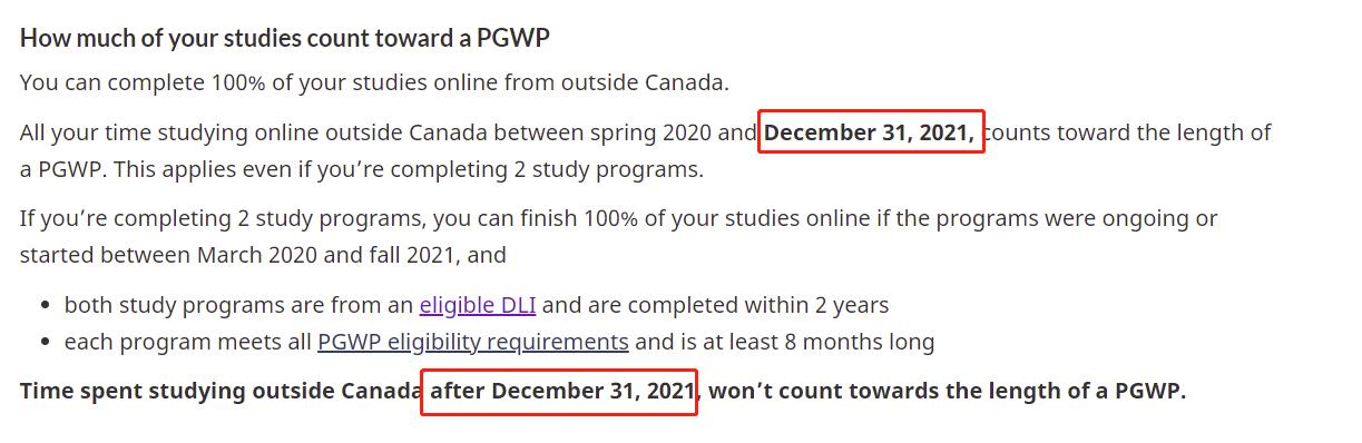 你知道吗?加拿大留学生毕业工签新规及最新入境要求