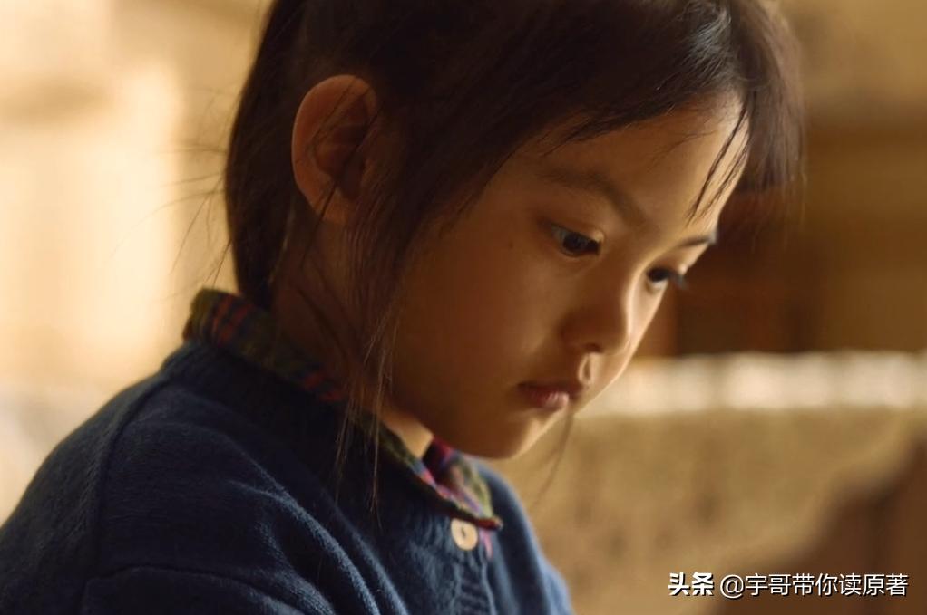 《大江大河2》大结局:宋运辉切断母女联系,程开颜再婚困难重重