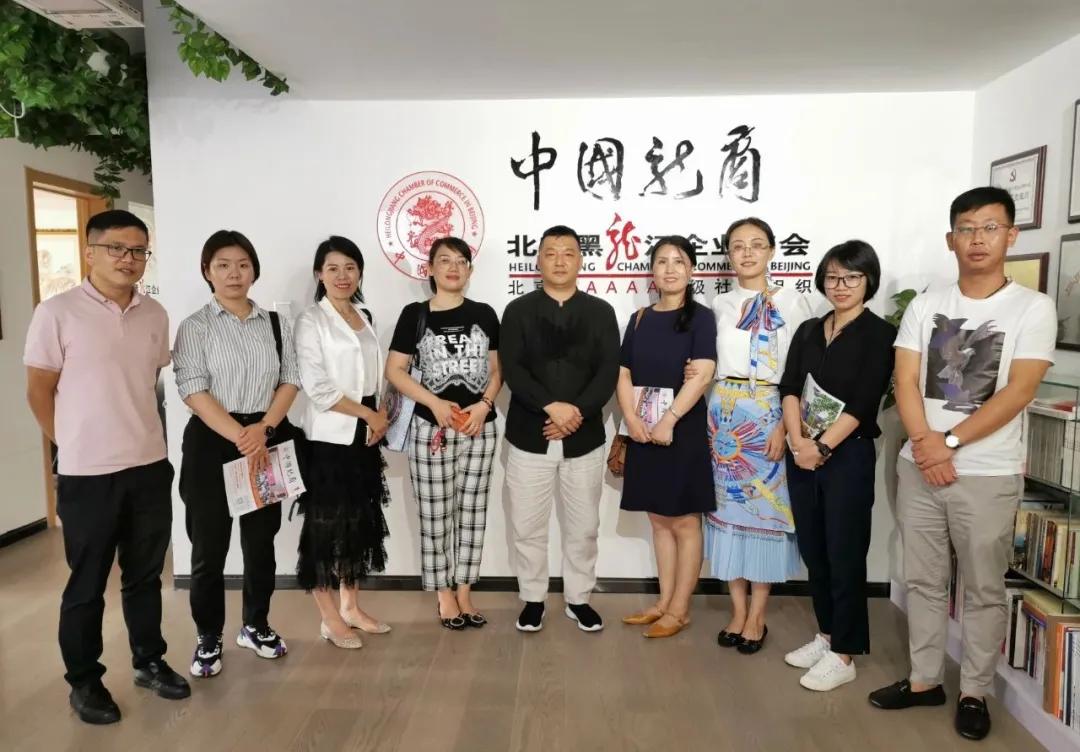 商会动态 商会与驻京各行业协会商会秘书处同志座谈交流