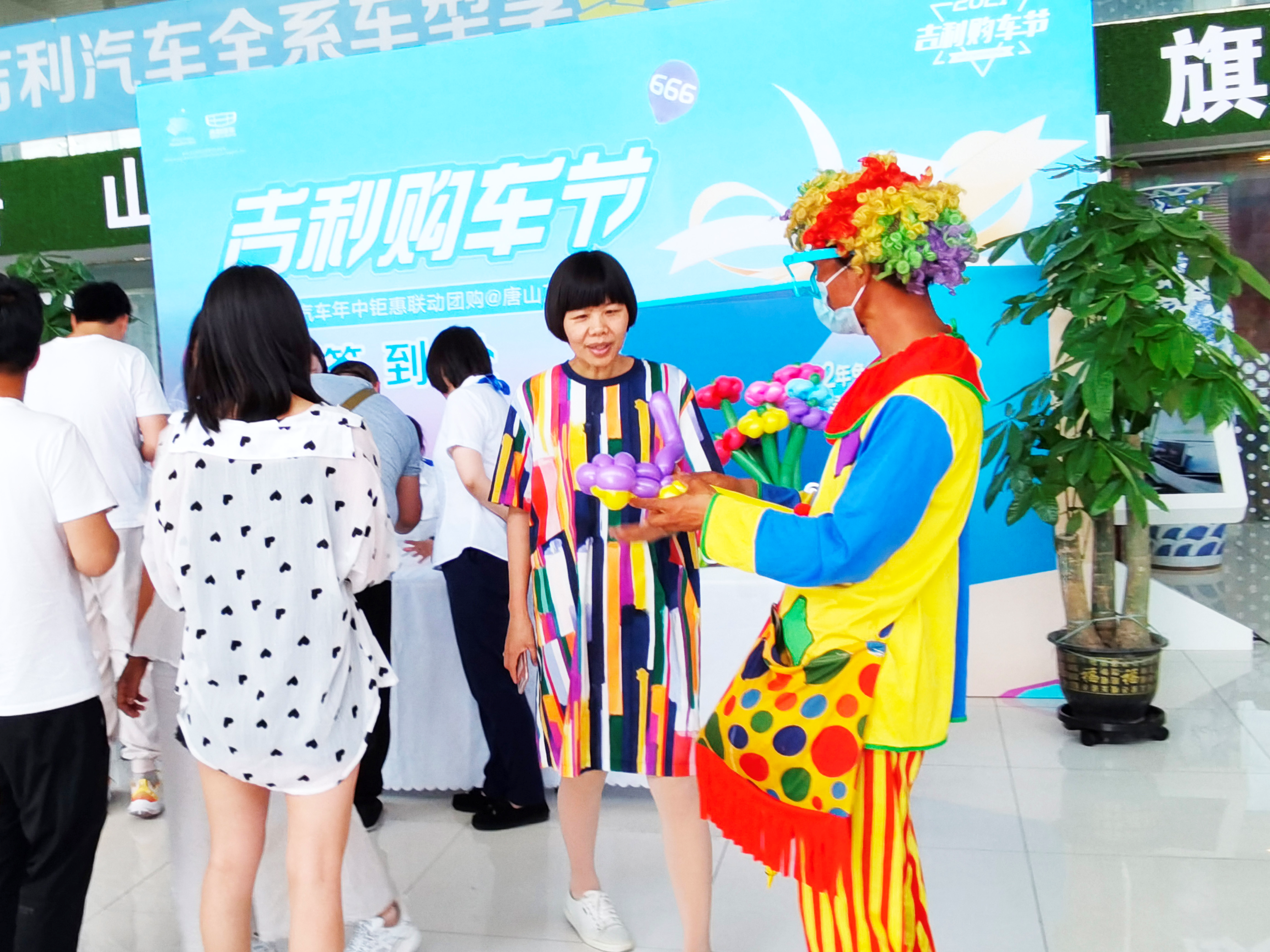 吉利汽车年中钜惠――唐山万汇4S店收获一大波订单
