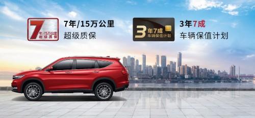 三款中型SUV横评,东风风光ix7实力、价格双双秀出圈