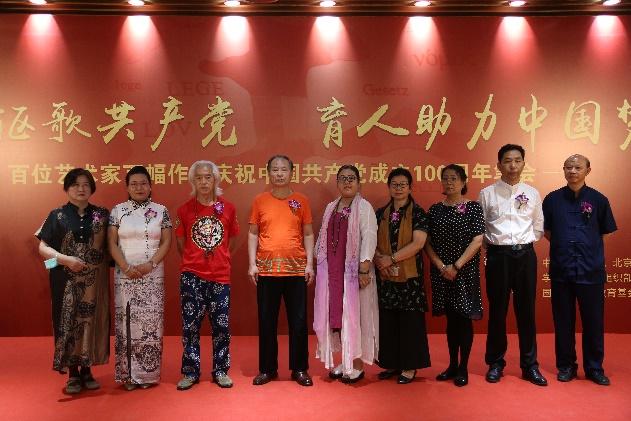 百位艺术家百幅作品庆祝建党百年笔会参会艺术家风采录——张峰