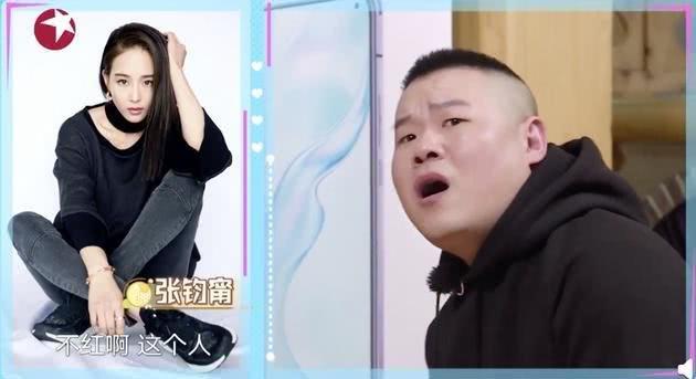 """后""""男人帮""""时期的《极挑》,又名经典韩综抄袭借鉴大全?"""