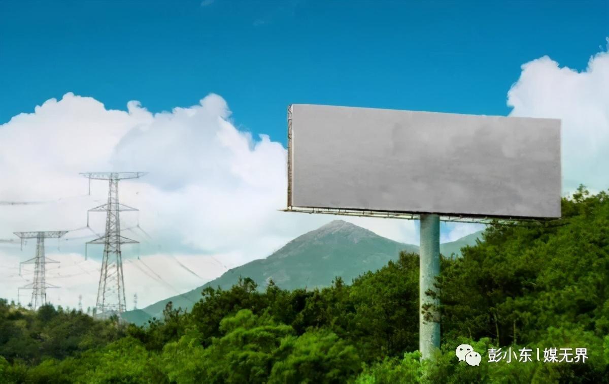 房地产广告绝不会死,它只是在不断变革,最适合投放户外媒体