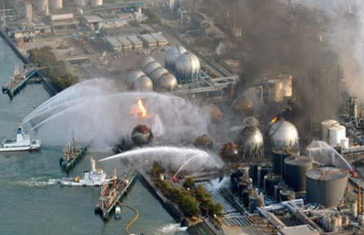 福岛核电站核污水怎么处