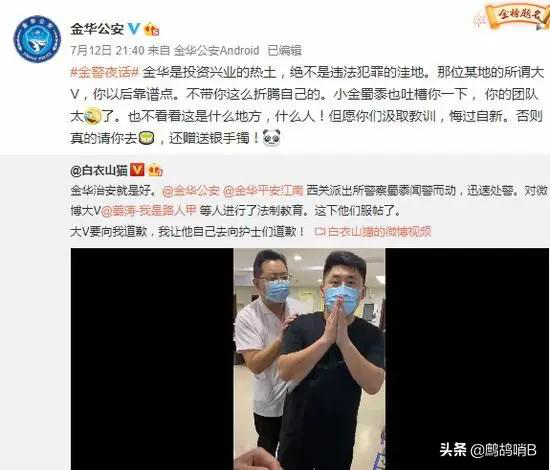18线演员被粉丝438万医生打脸:太拿自己当回事,是一场灾难