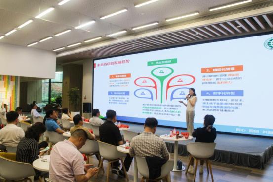 数智化赋能医药行业,中国医药物资协会数智化零售分会拉开序幕