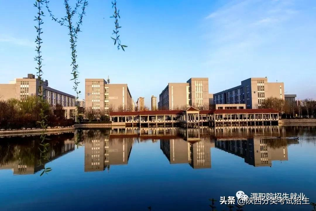 「报考指南」渭南职业技术学院2021年分类考试招生报考指南