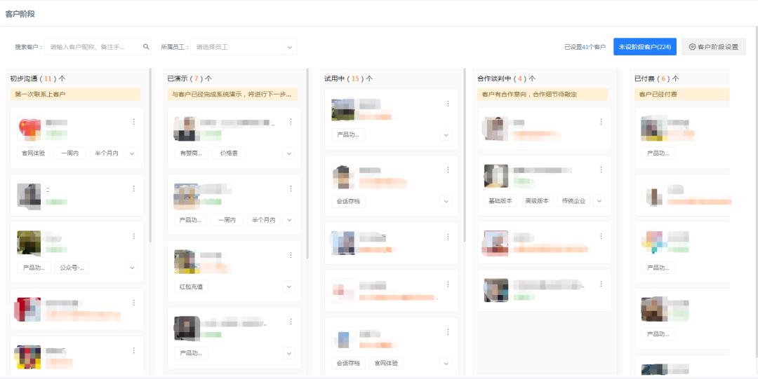 客户画像+企业微信,赋能精准营销