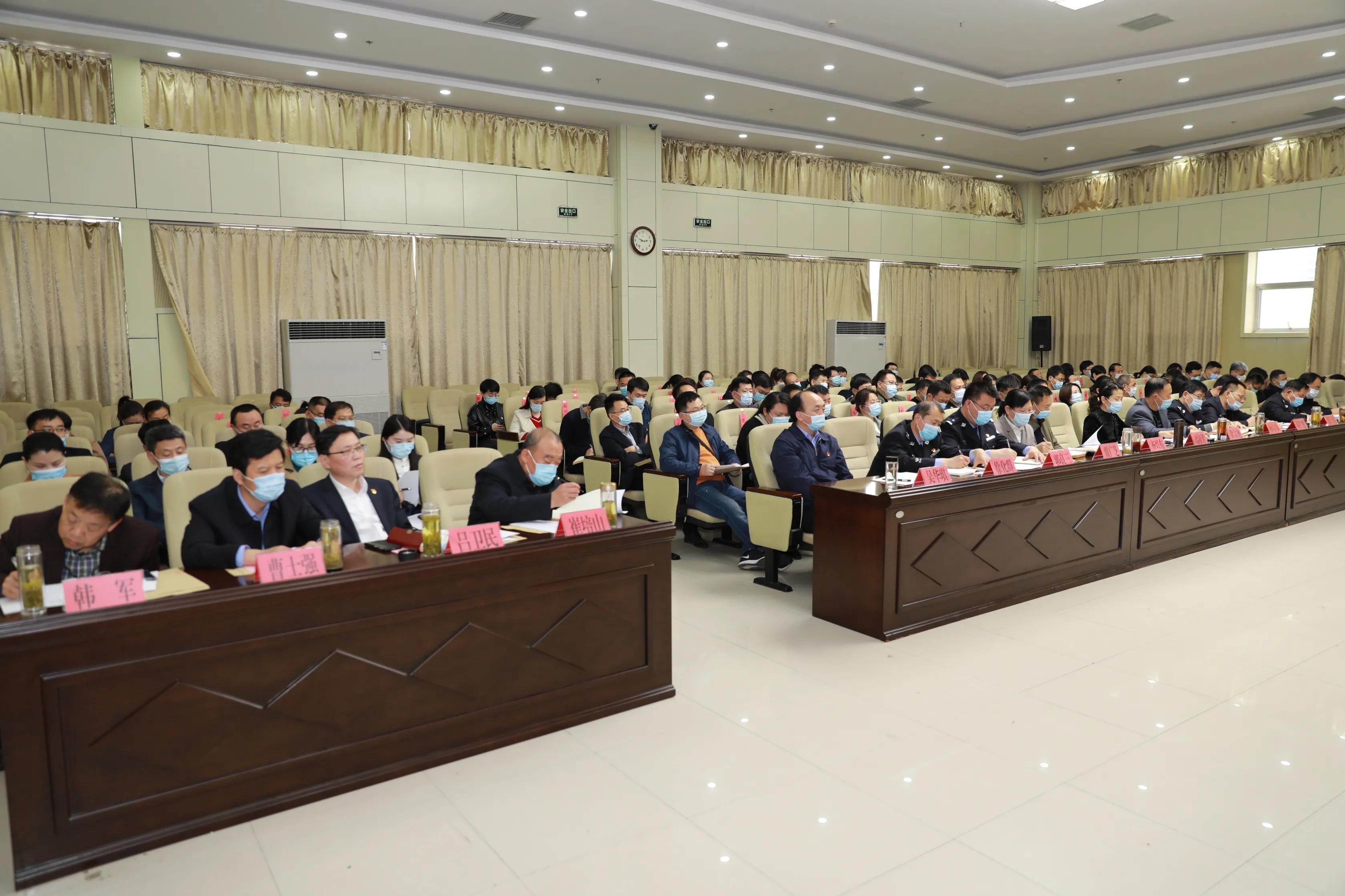【教育整顿•进行时】枣庄司法行政系统吹响队伍教育整顿第二环节的号角