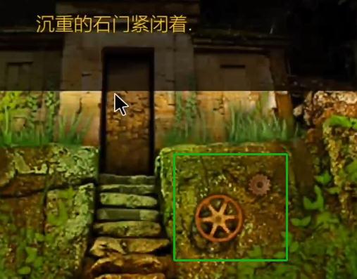 解密游戏《失落之城》介绍