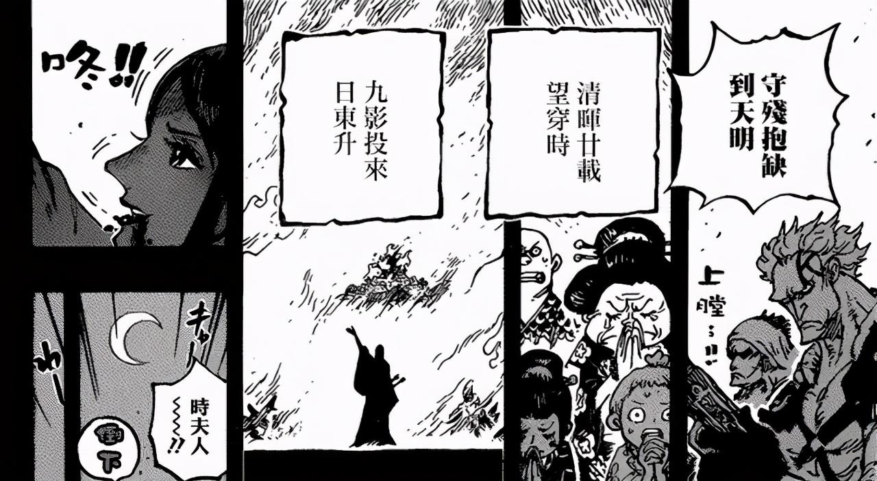 海賊王中9位離世的能力者,3顆惡魔果實不知所蹤,6顆被繼承