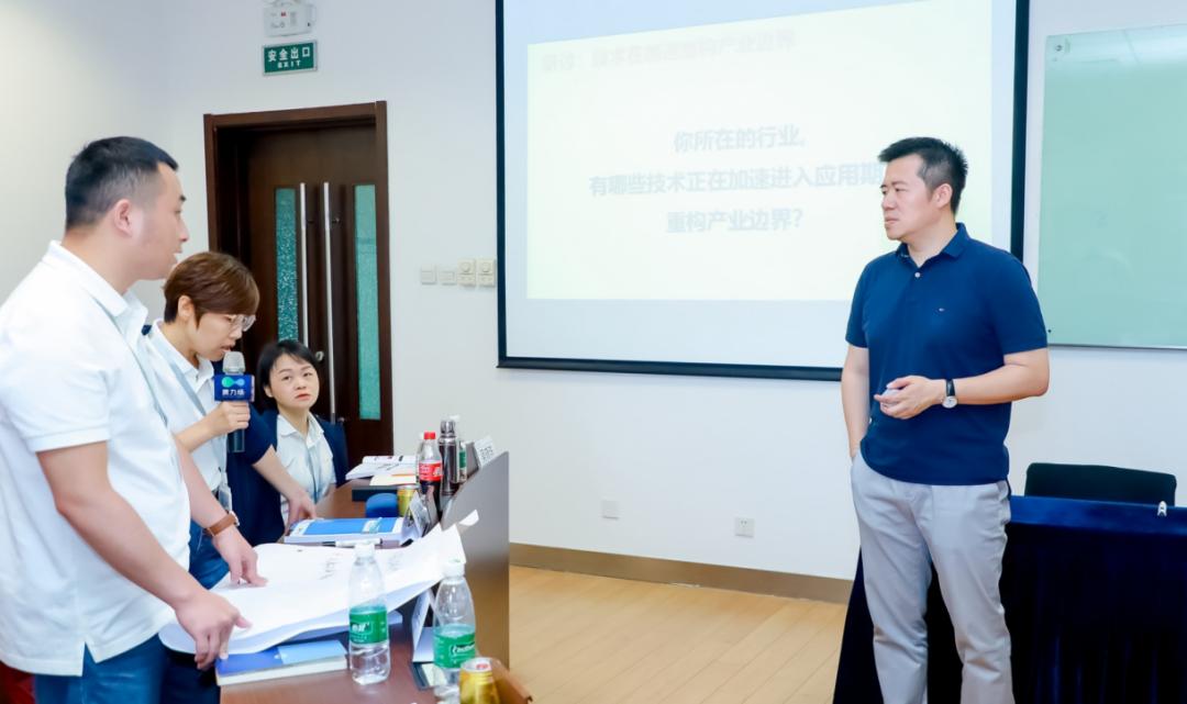 王玥在人大商学院开讲,受邀为贝壳讲授《创战略》课程