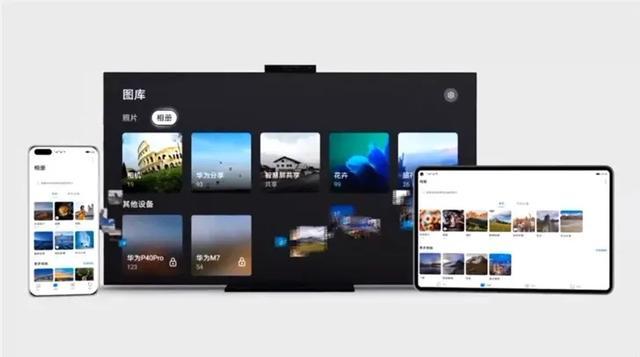 【新产品】最香千元平板?华为平板M7和最新款MatePad曝出