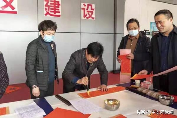 """河南省直书法家协会""""送万福 进万家""""公益活动走进省政府办公厅"""